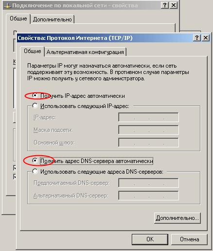 Динамическая адресация