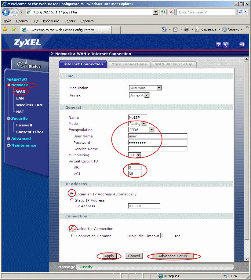 Настройка Zyxel P660HTW2 EE в режиме роутера и WIFI точки