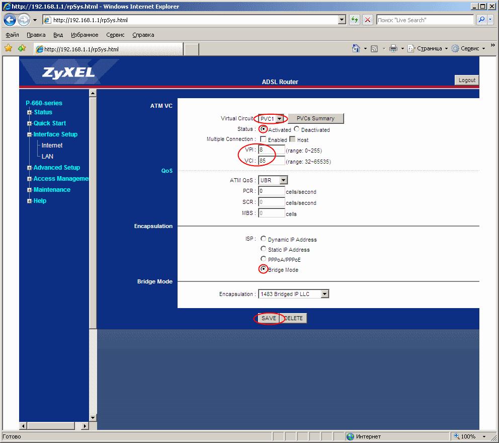 Поддержка ip-телефонии p660rt3 использует конусный метод трансляции сетевых адресов (cone nat)