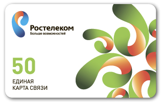 Ростелеком - Северо-Запад Полезные Телефоны